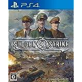 サドン ストライク 4 - PS4