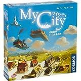 アークライト マイシティ 完全日本語版 (2-4人用 30分 10才以上向け) ボードゲーム