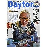 Daytona (デイトナ) 2020年2月号 Vol.344号