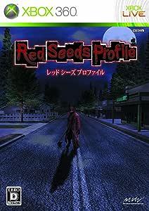 レッド シーズ プロファイル - Xbox360