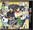 閃乱カグラ Burst -紅蓮の少女達- - 3DS