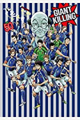 GIANT KILLING(50) (モーニングコミックス) Kindle版