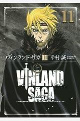 ヴィンランド・サガ(11) (アフタヌーンコミックス) Kindle版