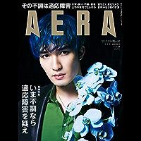 AERA7/19号