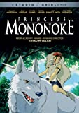 Princess Mononoke / [DVD] [Import]