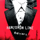 HANZOMON LINE
