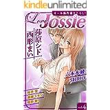 Love Jossie Vol.4