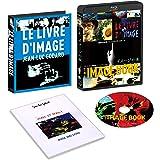 イメージの本 コレクターズ・エディション [Blu-ray]