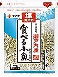 ヤマキ 塩無添加食べる小魚 40g×4個