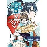 新選組チューボー録 (1) (角川コミックス・エース)