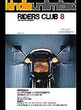 RIDERS CLUB (ライダースクラブ)1982年8月号 No.50[雑誌]