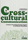 ダイアローグで学ぶ異文化―Cross-cultural Communication