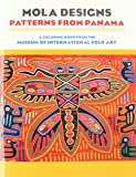Mola Designs Patterns from Panama Coloring Book