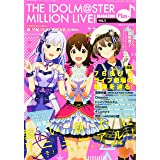 THE IDOLM@STER MILLION LIVE! MAGAZINE Plus+