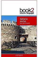 Book2 Italiano - Serbo Per Principianti: Un libro in 2 lingue (Italian Edition) Kindle版