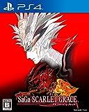 サガ スカーレット グレイス 緋色の野望 - PS4