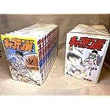 キャプテン翼 愛蔵版 コミック 全21巻完結セット