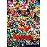 スーパー戦隊シリーズ 獣電戦隊キョウリュウジャーVOL.11 [DVD]