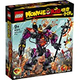 LEGO Monkie Kid 80010 Demon Bull King (1051 Pieces)