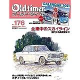 Old-timer(オールド・タイマー) 2021年2月号 No.176