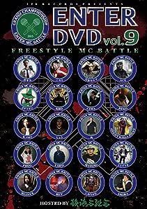 ENTER DVD VOL.9