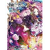 Fate/Grand Order 電撃コミックアンソロジーRe:01 (電撃コミックスEX)