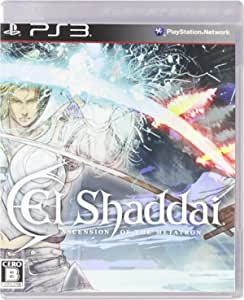El Shaddai ASCENSION OF THE METATRON - PS3