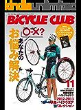 BiCYCLE CLUB (バイシクルクラブ)2012年11月号 No.332[雑誌]