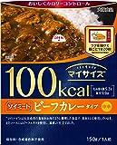 大塚食品マイサイズソイミートビーフカレータイプ 150g ×5個