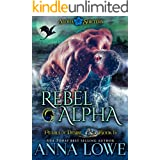 Rebel Alpha (Aloha Shifters: Pearls of Desire Book 5)