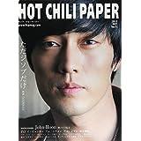 HOT CHILI PAPER Vol.71(DVD付)