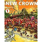NEW CROWN English Series 1 [令和 (文部科学省検定済教科書 中学校外国語科用)