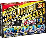 [Amazon限定ブランド] ライオンケミカル ゴキブリ誘引殺虫剤 コンパクト 24個入り[防除用医薬部外品]