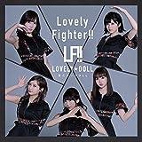 Lovely Fighter!! 【初回限定版】