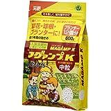 ハイポネックスジャパン 肥料 マグァンプK 中粒 600g