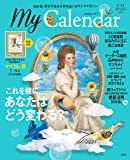 MyCalendar (マイカレンダー) 2020年 7月号 特別付録「取り外して使えるマイカレ暦7~9月版」付 [雑誌…