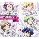 「美男高校地球防衛部LOVE! 」コンプリートCD BOX