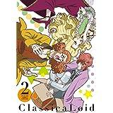 クラシカロイド 2 [Blu-ray]