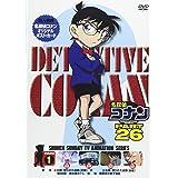 名探偵コナン PART 26 Vol.1 [DVD]