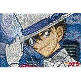 1000ピース ジグソーパズル 名探偵コナン 怪盗キッド モザイクアート(50x75cm)