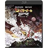 吹替シネマ2021 ジャガーノート-HDリマスター版- [Blu-ray]