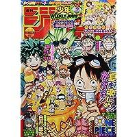 週刊少年ジャンプ(36・37) 2020年 8/24・31合併号 [雑誌]