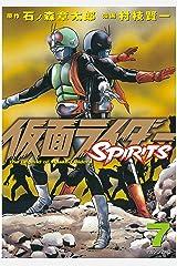 仮面ライダーSPIRITS(7) (月刊少年マガジンコミックス) Kindle版