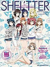 SHEL'TTER #46 SUMMER 2018 SPECIAL EDITION (NAIL MAX 2018年6月号増刊)
