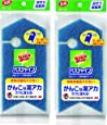 スリーエム(3M) お風呂掃除 抗菌 スポンジ 特殊研磨粒子 2個 スコッチブライト バスシャイン BM-12K