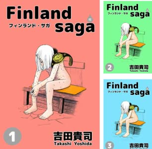 フィンランド・サガ(性)