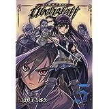 Ubel Blatt~ユーベルブラット~ 5巻 (デジタル版ヤングガンガンコミックス)