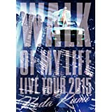 Koda Kumi 15th Anniversary Live Tour 2015~WALK OF MY LIFE~(2DVD)