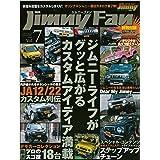 Jimny Fan Vol.7 (メディアパルムック)