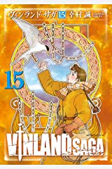 ヴィンランド・サガ(15) (アフタヌーンコミックス) Kindle版